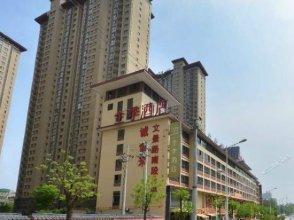 Ji Hotel (Xi'an Wenjing Road)