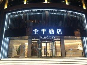 JI Hotel (Xi'an Qujiang International Convention and Exhibition Center)