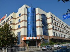 Home Inn (Beijing Zhongguancun Landianchang)