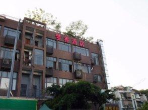 Shidai Mengxiang Hostel