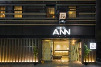 Hotel Ann Tsukiji