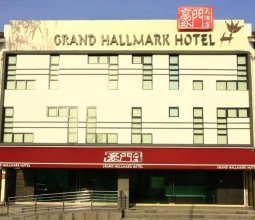 Grand Hallmark Hotel (Johor Bahru)
