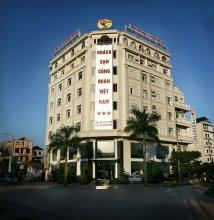Vietnam Trade Union Hotel In Halong