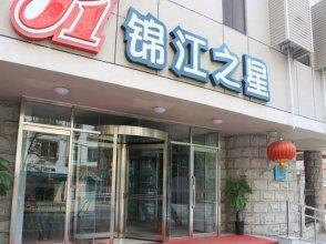 Jinjiang Inn Shenyang Zhongshan Square Medical University First Hospital