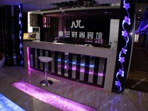 Nalan Fashion Hotel