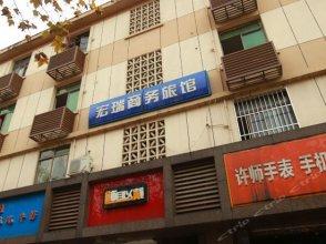 Hongrui Business Hostel