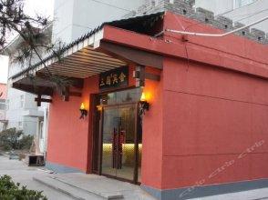 Three Kingdoms Binshe Cultural Boutique Hotel (Beijing Capital Airport New International Expo Center)