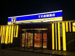 Tianjin dong li jin TangQiao stores
