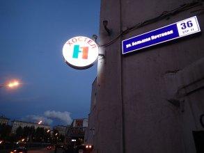 Hostel n.1