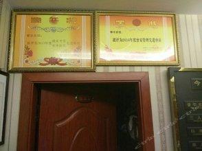 Panhua Hotel