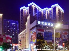 Hanting Hotel Xi'an Gaoxin Road Mijia Bridge Branch