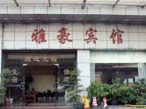 Yahao Hotel