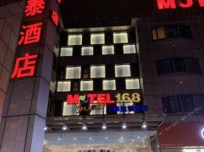 Motai Hotel (Shanghai Hongqiao International Exhibition Center Jiuxing store)