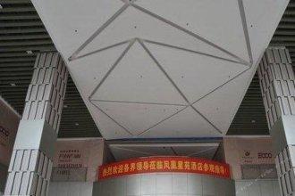 Fenghuang Xingyuan Hotel