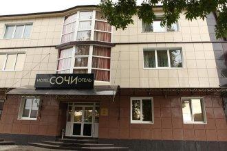 Отель «Сочи»