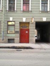 Апартаменты Эридан