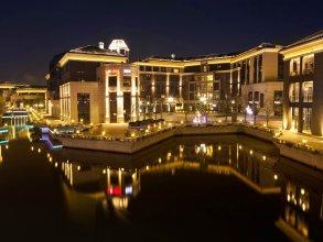 Suisse Place Ligongdi Suzhou
