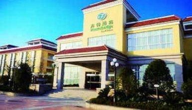 Wuhu Fangte hotel