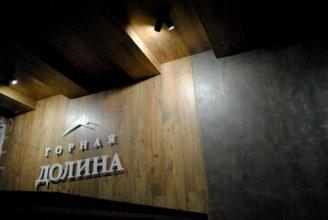 Mini hotel Gornaya Dolina