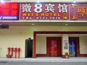 Wei 8 Hostel