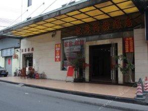 Dun Hou Hotel