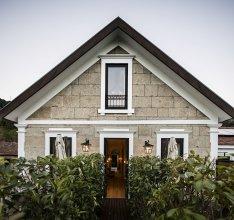 Quinta de S. Bernardo Winery & Farmhouse