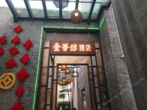 Yi Club Hotel
