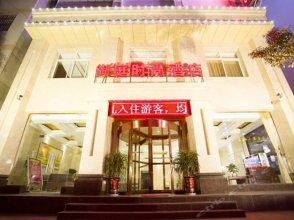 Royal Fashion Hotel Ankang