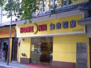 Home Inns Hotel Cloud series brand - Shangxiajiu Pebble Motel