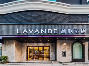 Lavande Hotels·Guangzhou Haizhu Bus Station Nanzhou Metro Station
