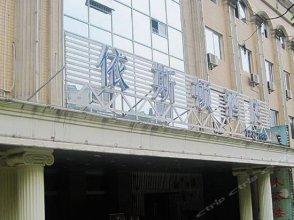 Chongqing Yisidun Hotel