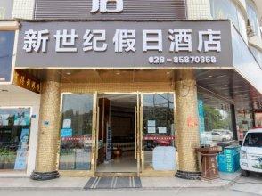 Chengdu Datong New Century Hotel