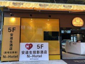 Guangzhou N-Hotel