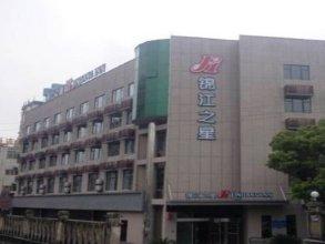 Jinjiang Inn Jiujiang Internation Exhibition Center