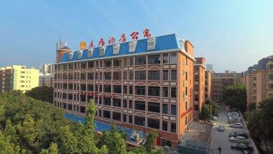 Shenzhen Leju Hotel Apartment