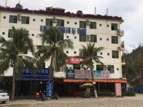 Yuanjuge Hostel