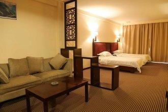 Jingangshan Tianlefu Hotel