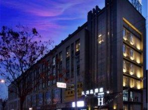 H Hotel (Xi'an Ming City Wall Ximenwai)