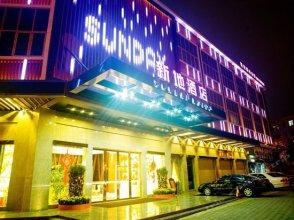 Xindi Hotel