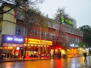 Hi Inn (Guangzhou Beijing Road Pedestrian Street)