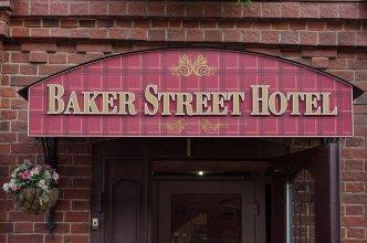 Мини-отель Baker Street