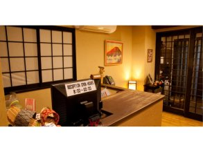 K's House Tokyo Oasis - Hostel