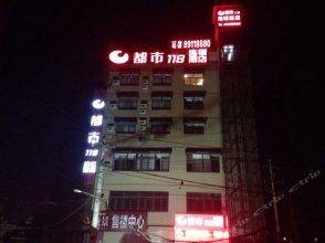 City 118 Hotel Xi'an Sanqiao