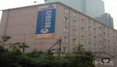 Zhao Long International Youth Hostel