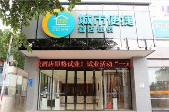 City Comfort Inn Shenzhen Nanshan Hi-Tech Industrial Park Majialong