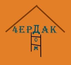 Hostel and Apartment Cherdak