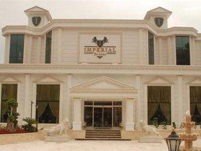 Onkel Resort (Ex. Imperial Deluxe Hotel)