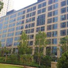 Jijia Slightly Luxurious Hotel Beijng