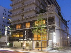 Ark Hotel Kyoto - ROUTE-INN HOTELS -