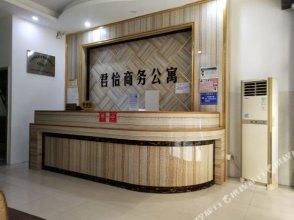 Junyi Business Apartment Guangzhou New Baiyun International Airport